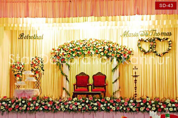 Star Decoration Kannur